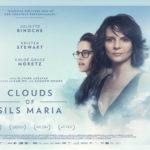 """「アクトレス~女たちの舞台~」""""Clouds of Sils Maria""""(2014)"""