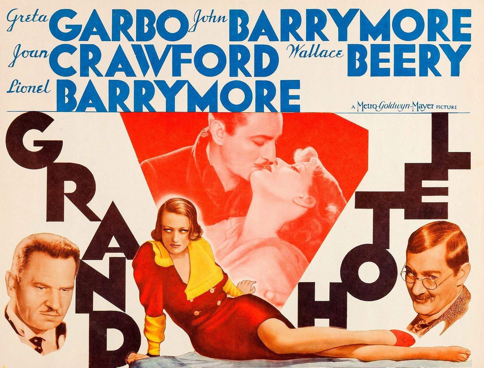 """「グランド・ホテル」""""Grand Hotel""""(1932)"""