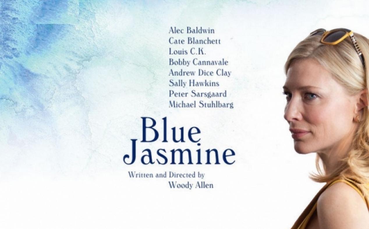 """「ブルージャスミン」""""Blue Jasmine""""(2013)"""