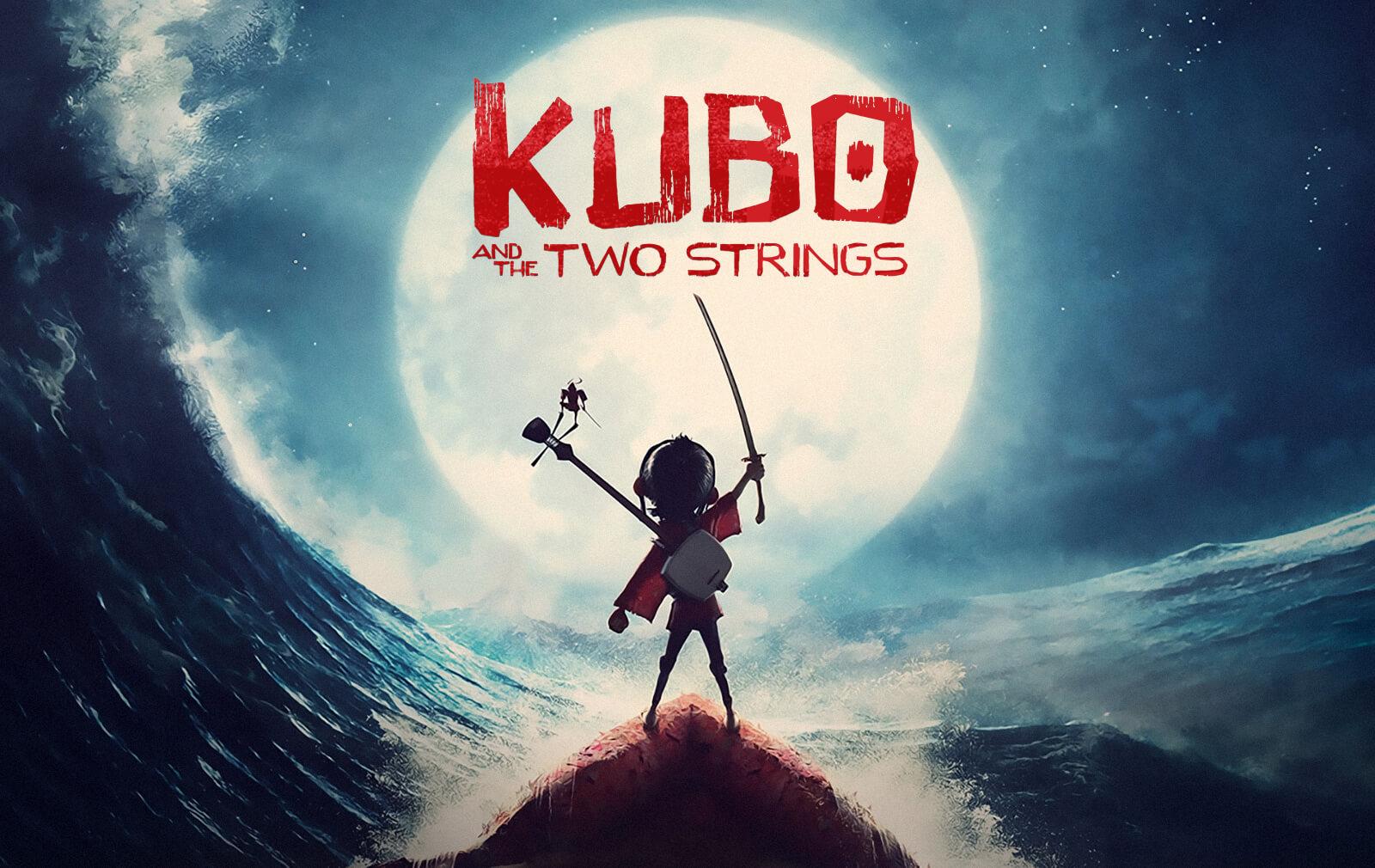 """「クボ 二本の弦の秘密」""""Kubo and the Two Strings""""(2016)"""