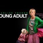 """「ヤング≒アダルト」""""Young Adult""""(2011)"""
