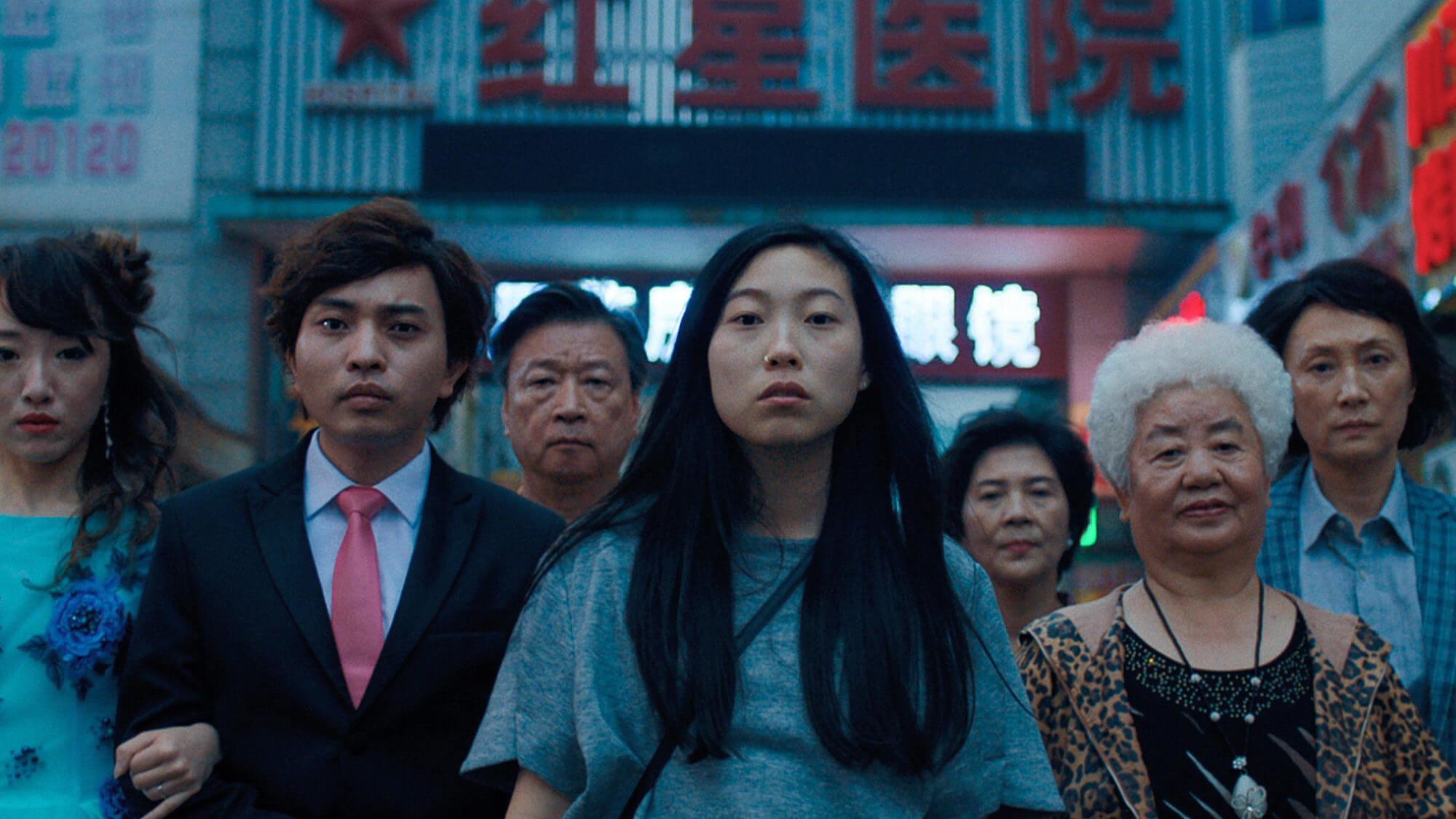 The-Farewell-movie-2019