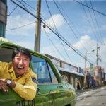 """「タクシー運転手 約束は海を越えて」""""택시운전사"""" aka """"A Taxi Driver""""(2017)"""