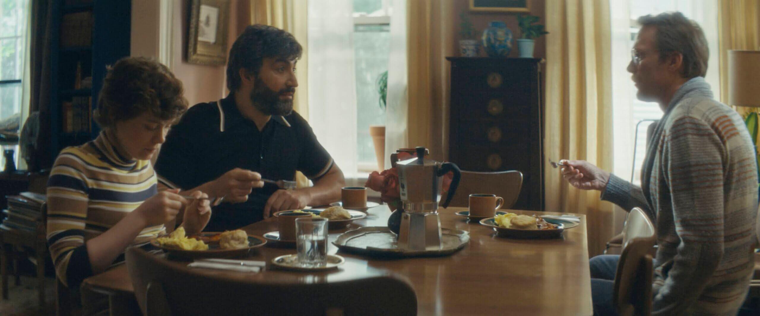 uncle-frank-amazon-movie-2020