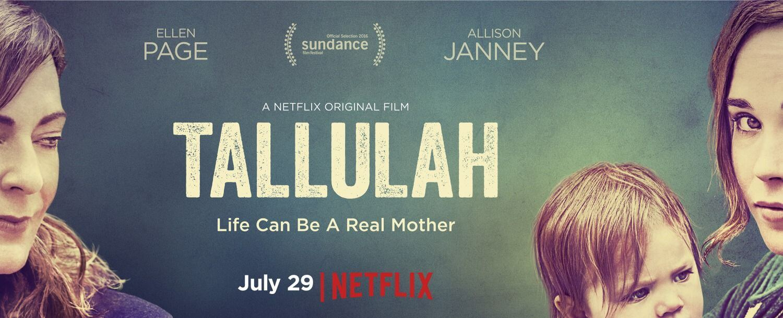 tallulah movie 2016